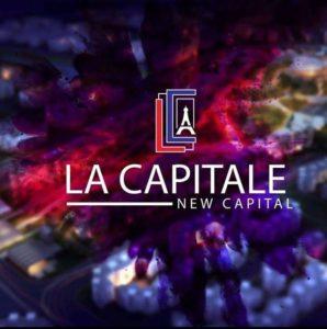 لا-كابيتال-العاصمة-الادارية
