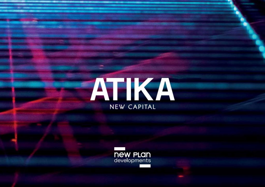 atika-new-plan