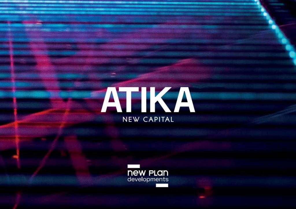 atika-new-plan