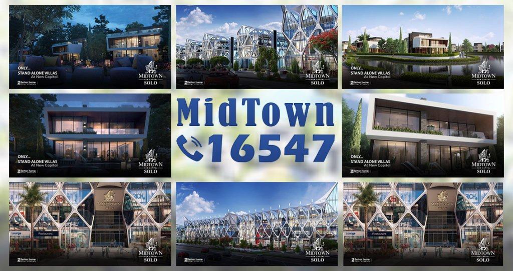 MidTown Hotline 16547