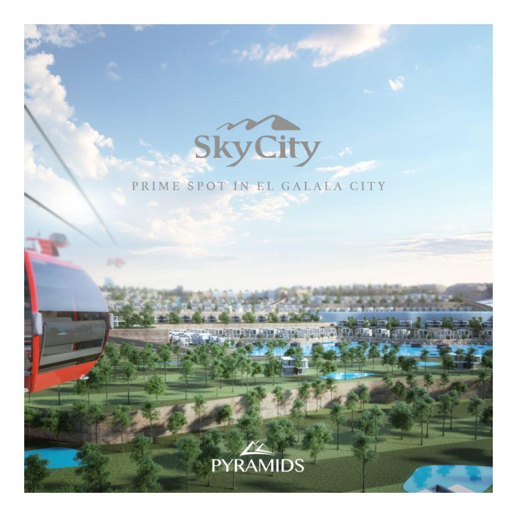 Sky City سكاي سيتي