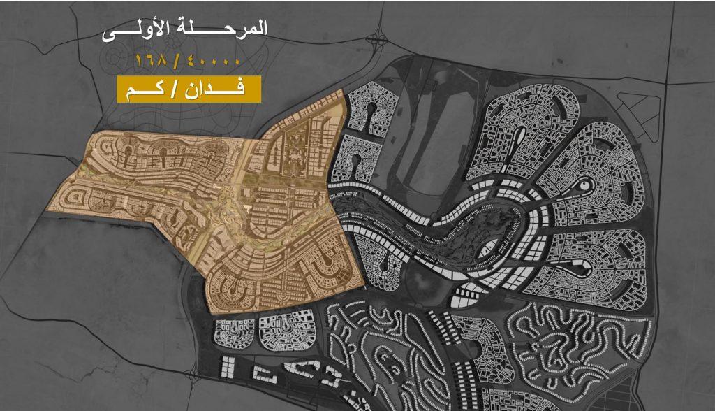 كبري المشروعات علي خريطة العاصمة الادارية