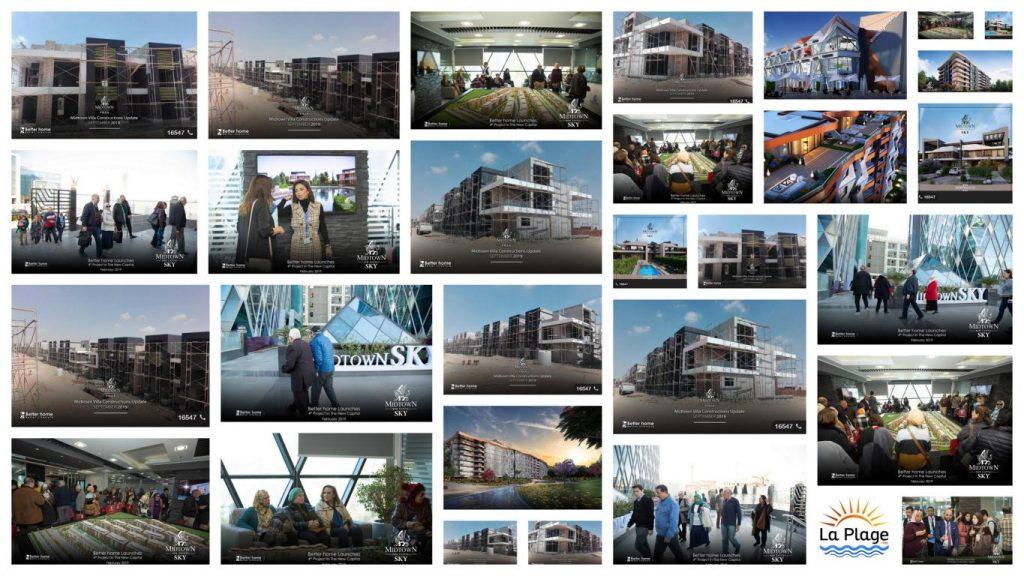 تحميل صور مشاريع ميدتاون وPDF