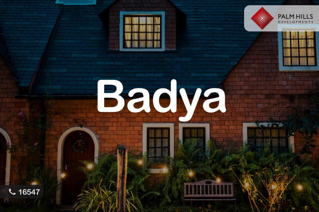 بادية بالم هيلز- Badya
