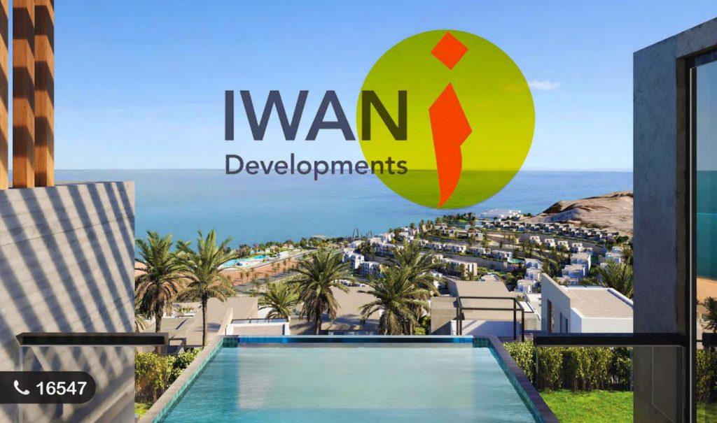 ما هي أهم مشروعات شركة إيوان