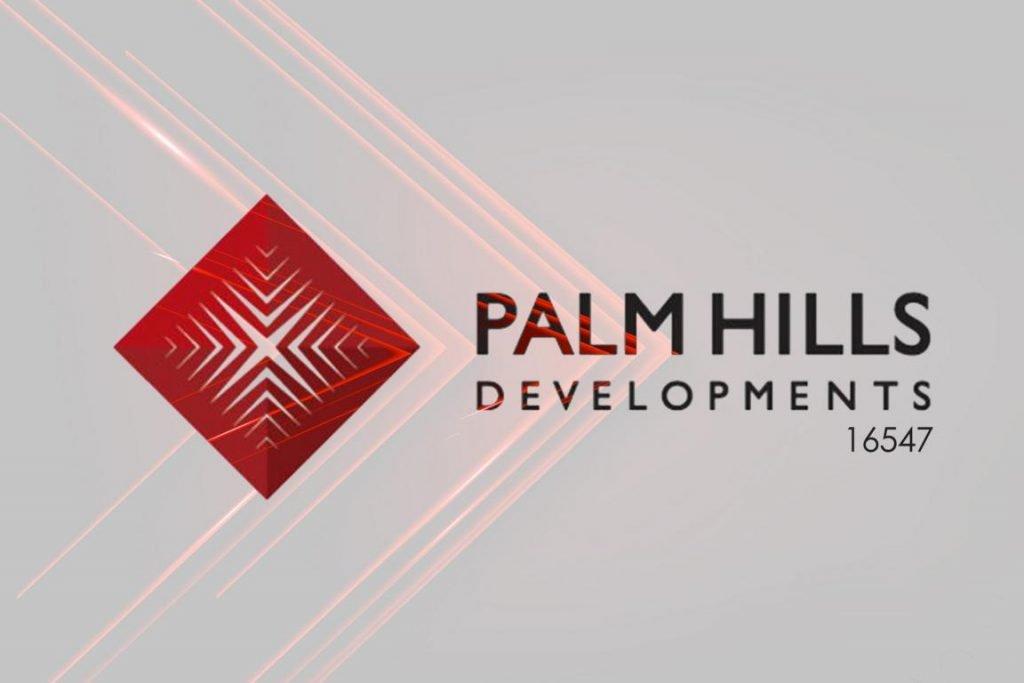 مشاريع شركة بالم هيلز