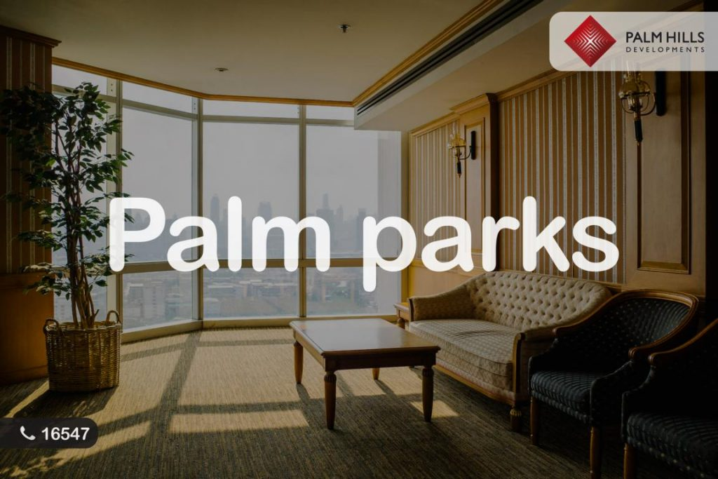 كمبوند بالم بارك - Palm parks