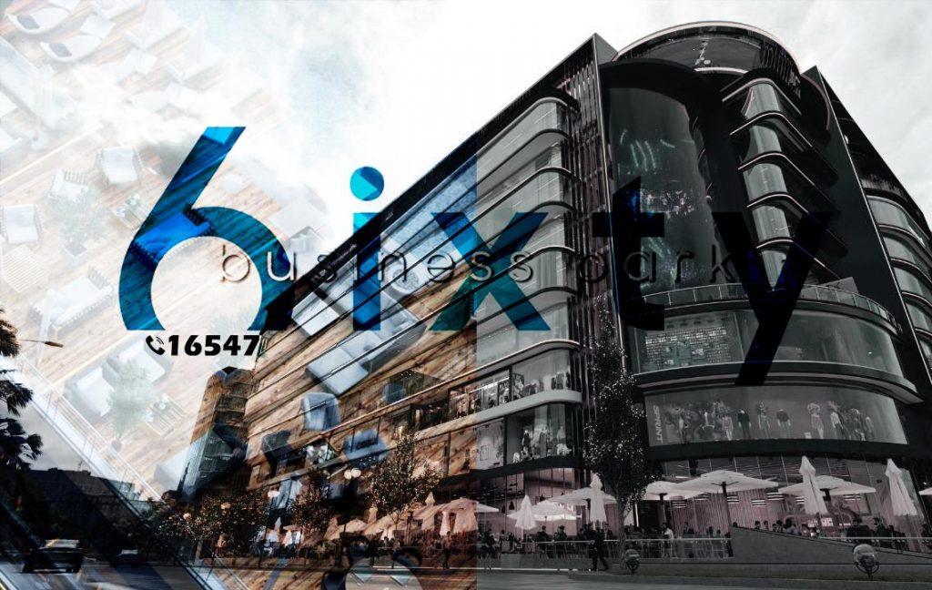 سيكستي مول العاصمة الإدارية شركة إيدج هولدينج