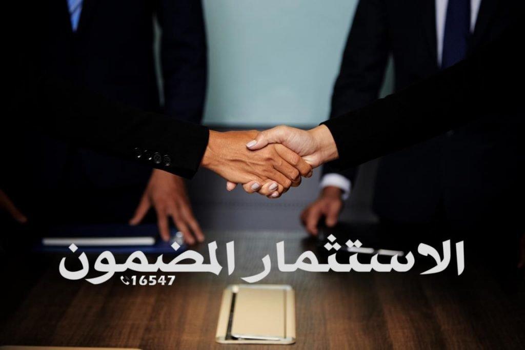 أهم 10 مشاريع للاستثمار في مصر
