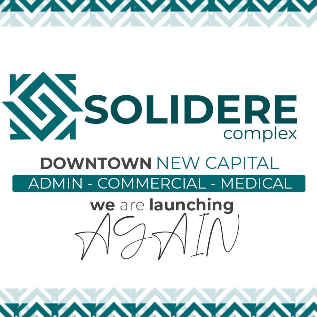 Solidere Complex Mall New Capital