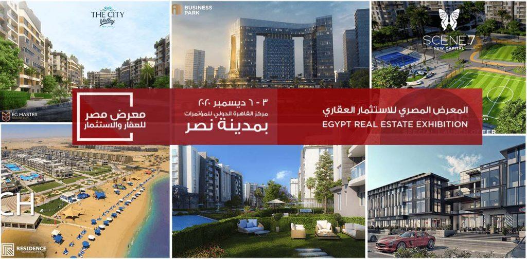 معرض مصر للعقار والاستثمار 2020
