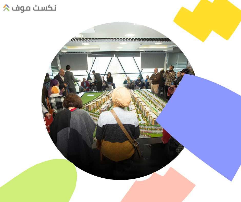 معرض نيكست موف مصر 2021