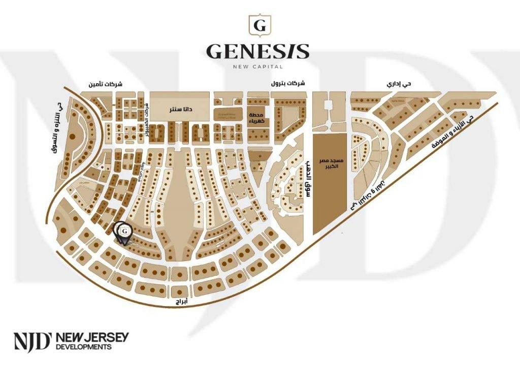 Genesis Business Complex Tower